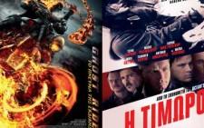 Οι Νέες Ταινίες της Εβδομάδας ( Από 10/5 )