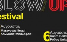 Blow Up Festival Chania 2012