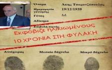 Αν ο Άκης Τσοχατζόπουλος είχε facebook..