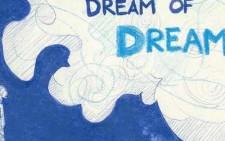 Τι είναι τα όνειρα?